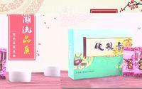 Wholesale Chinese Oolong Tea TenFu tea Anxi Tie Guan Yin origin fragrance Anxi Tikuanyin tea g Affordable Tieguanyin