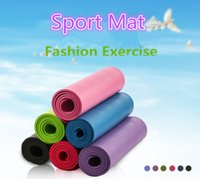 Wholesale NBR Non Slip Fitness Health Lose Weight Exercise Yoga Mat Pad Gym Comfort Thickening Dancing Mats Yoga Mat Plank mat