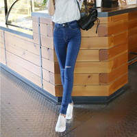 Wholesale Ripped Jeans For Women High Waist Korean Wild Casual Pants Feet Worn Knee Pencil Pants