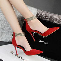 aa rings - New Fashion Ladies Shoes European Style Show Thin Sexy Thin Heels Shoes Gold Suede Shallow Mouth Pointed Foot Ring Women Hollow Sandals