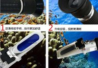 Wholesale Warming alcoholic liquor concentration of alcohol refractometer refractometer detector liquor rice wine