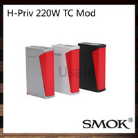 options - SMOK H Priv W TC Box Mod Outstanding Performance Colorful Finish Option New Battery Cover Design Original VS Sigelei