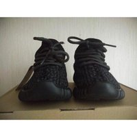 baby gym shoes - Fashion Kanye West Y Boost Infant Children Shoes Y BOOST Baby Shoes Turtle Dove Pirate Black BB5354 BB5355 With Box