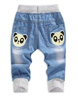 Wholesale summer Korean children s jeans lesser panda stripe five pointed star boy and girl pants