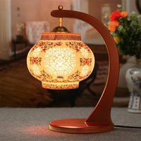 Wholesale Antique Living Room Study Room Retro Vintage Table Lamp Old Fashion Ceramic Table Lamp