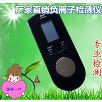 air ion meter - Air negative oxygen ion concentration detection Oxygen tester meter