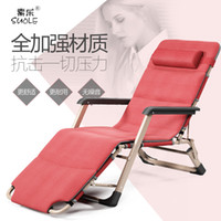 Wholesale Folding bed single bed bed siesta nap bed cot chair folding chair bed chair free lunch