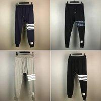 Wholesale 2016 fashion TB mens joggers four striped Drawstring sports pants casual sweatpants hip hop trousers hba pantalon homme