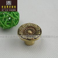 Wholesale Taiwan world Lian Tai good European copper solid wardrobe door handle Antique Brass Handle HK RG
