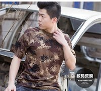 Wholesale Military service short sleeved T shirt summer quick drying short sleeved camouflage military cloth