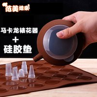 baking sleeve - Baking tools Macarons die packages containing silica gel pad cake Biaohua mouth mouth sleeve