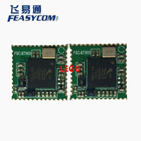 audio equipment stands - Fly ETS csr8670 APT X audio data serial transmission mode A2DP master slave Bluetooth module manufacturers