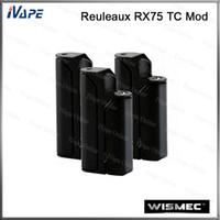 Wismec Amor Mini Atomizer switch mods - Wismec Reuleaux RX75 TC Mod Original W VW Bypass TC Ni TC Ti TC SS TCR Modes With Hidden Buttons Safety Lock Switch