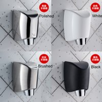 Wholesale 304 stainless steel fast hand dryer especially suit for food medicine cosmetic workshop commecial sanitaryware