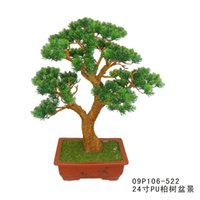 artificial cypress - four kinds of Artificial plastic cypress tree miniascape