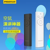 Wholesale The teachers preferred laser remote control pen stylus PPT remote electronic pointer charging treasure mouse multifunction laser pen