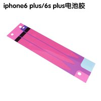 adhesive glue removal - Battery Removal Sticker for iPhone p sp Battery Sticker Anti static Battery Adhesive Tape Glue Strip