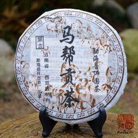 Wholesale Slim Product China - 2006 years Aged Ripe Shu Pu er Tea Chinese Tea Puer shou Pu erh Te China Food slimming tea health product
