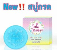Wholesale Presale New OMO White Plus Acid Blue Soap Speed Whitening Soap fast clear the black spot hot item
