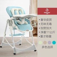 Wholesale BeiE buyit portable folding chair baby infant chair plastic multifunctional dinner chair
