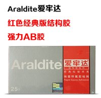 Wholesale Araldite AB Glue g classic red adhesive Two component epoxy adhesive Multi purpose Long working life Low shrinkage