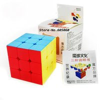 Wholesale HOT sale x3x3 Non sticker Magic Cube Speed Puzzle Cubes Kub Cubo Magico Educational Toys for Children