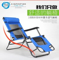 Wholesale Rong Hao selling outdoor leisure beach chair outdoor chairs lengthened and widened mesh chairs