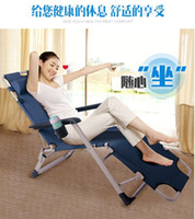 Wholesale both tube bed multi functional portable chair beach chair folding chair