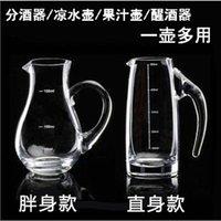 Wholesale Transparent crystal glass liquor wine jug cup with wine scale public trumpet