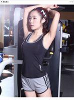großhandel jogging suit-2016 neue Ankunft Sommeratmungstrainingsbekleidung Yoga-Kleidung Frauen Weste Hosen Shorts Anzug Hemd und Hose dünnes Stück war Joggen