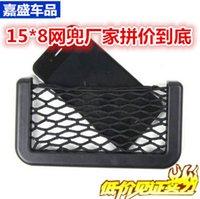 Wholesale Car Net Track Strong Magic Tape Car inside Storage Mesh Net Bag cm cm Luggage Holder Pocket Sticker Trunk Organizer Car Styling