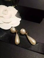 Wholesale European and American wind fashion upscale brand of top class imitation pearl famous woman Cstud earrings