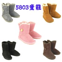 Wholesale Winter boots Children Classic Tall Snow Boots Cowhide Genuine Leather Girl Parent child Winter Shoes boots glitter2009