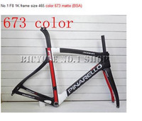 aero cage - 2016 aero new full carbon road frame racing bike complete bicycle bicicleta frameset handlebar computer mount bottle cage