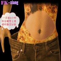 belly burner cream - 50pcs Magical Slimming Patch Belly Slim Patch Abdomen Abdomen Fat Burner Massage Cream Navel Stick Efficacy Strong Losing Weight