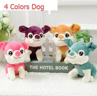 Wholesale Cute Animals Big Eyes - 18cm 4 Colors Big Eyes Plush Toy Doll Stuffed Animal Cute Plush Toy Kids Toy Hot Sale