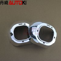 Wholesale Universal Projector Lens Square S MAX with Plastic Ring for Koito Q5 Hella G3 Hella G5 WST With PC Rings