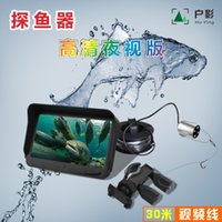 Wholesale Fish is fish fishing at night looking for visual visual Ultra HD camera detects a muddy water Visual fish device camera