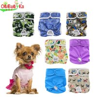 Wholesale Pet Dog Diapers Durable Dog Nappy Changing Comfy Pet Dog Pants Couches Lavables Stylish Sanitary Dog Pants for S M L
