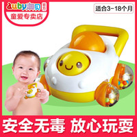 Wholesale Auby AUBAY genuine small carts around the pleasure of infant newborn babies aged Aobei rattle toys