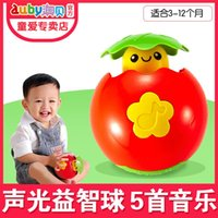 Wholesale AUBAY naughty bug A Infant Baby ball rolling Aobei crawling music educational toys