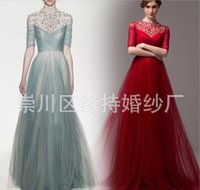 Wholesale European and American wedding dress new long section of the bride toast clothing word shoulder sleeve evening dress trade