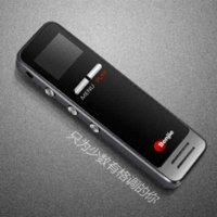 Wholesale BENJIE Bing Jie S1 Mini professional recording pen HD distance nondestructive MP3 remote voice noise reduction
