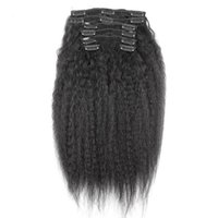 african american remy hair - Brazilian Clip in Human Hair Extensions Kinky Straight Clip ins for African American Real Hair Clip in Extensions