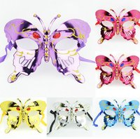 animal mask pattern - 2016 NEW Halloween mask children masquerade mask coloured drawing or pattern plating butterfly princess coloured DHL FREE