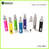 2016 patentes innovadoras 9 colores gs ii ego de la batería 2200mAh ego ego ego 2200mAh GS II 2200mah ego ii batería precio de fábrica al por mayor