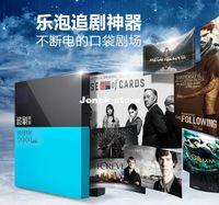 apple chase - Chase drama artifact WIFI box upgraded version of mobile TV G hard disk
