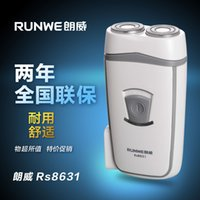 Wholesale Runwe RS men s shaver head automatic rechargeable razors matte line charging