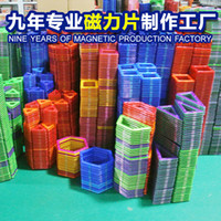 Wholesale bulk Magnetic Building Blocks Construction Learning Educational Toy Preschool Skills toy intelligent brain Development toy