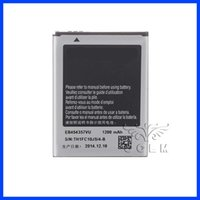 Wholesale Wholesales for Samsung S5360 S5380 S5380i S5368 battery with li ion Rechargeable battery Best selling EB454357VU mAh V battery